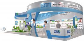 2016-善卡优●新稀宝-上海CBME中国婴童展