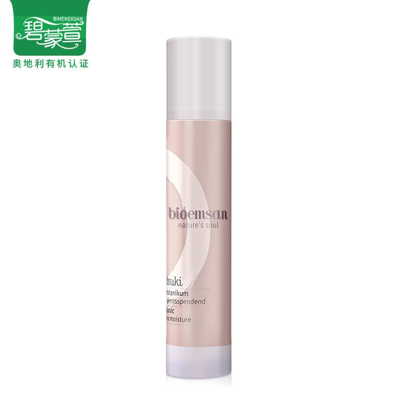 碧蒙萱·天然化妆水