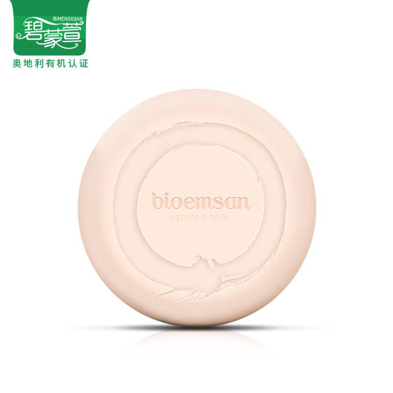 碧蒙萱·天然海盐皂