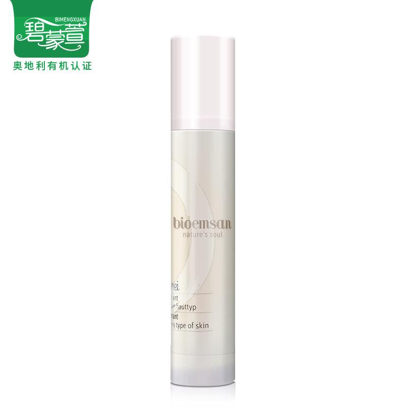 碧蒙萱·天然体香剂