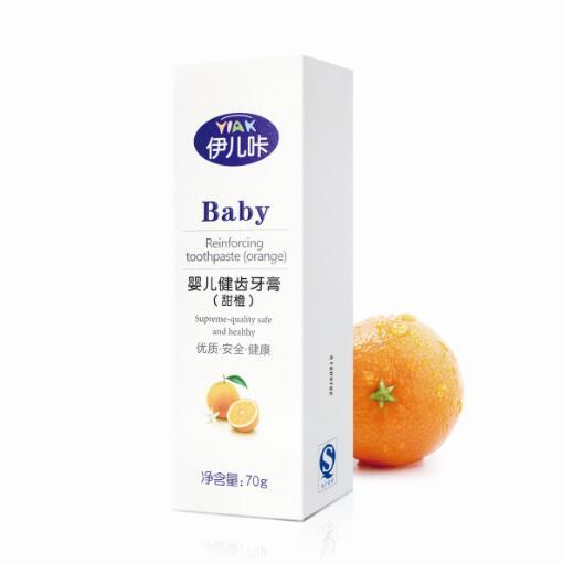 伊儿咔·婴儿健齿牙膏(甜橙)