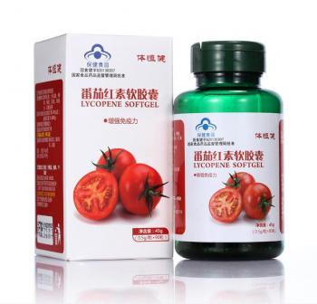 体恒健·番茄红素软胶囊