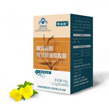 体恒健·植物甾醇月见草油软胶囊