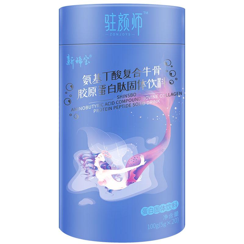 新稀宝氨基丁酸复合牛骨胶原蛋白肽固体饮料