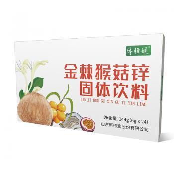 体恒健·金棘猴菇锌固体饮料