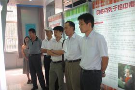 山東省食品藥品監督管理局副局長陳耕一行到我公司參觀、視察